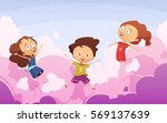 active company of playful... | Shutterstock .eps vector #569137639