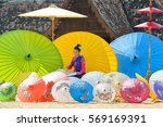 the woman in traditional... | Shutterstock . vector #569169391
