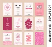 cosmetics shop business card ... | Shutterstock .eps vector #569195809