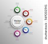 abstract vector infographics... | Shutterstock .eps vector #569202541