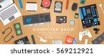 computer  shop. various... | Shutterstock .eps vector #569212921