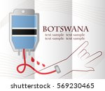 blood donation design made from ... | Shutterstock .eps vector #569230465