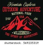 mountain explorer  national... | Shutterstock .eps vector #569235319