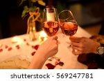 romantic dinner  | Shutterstock . vector #569247781