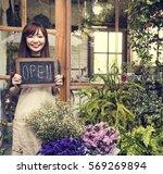 flower shop store florist... | Shutterstock . vector #569269894