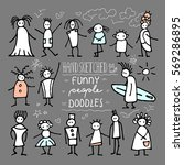 funny people doodles free hand... | Shutterstock .eps vector #569286895