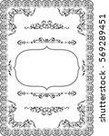 nice baroque art frame on white   Shutterstock . vector #569289451