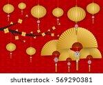 chinese new year tree flower... | Shutterstock .eps vector #569290381