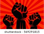 protest  rebel vector... | Shutterstock .eps vector #569291815