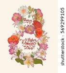 8 march congratulation card.... | Shutterstock .eps vector #569299105