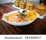 pork noodle spicy soup  thai... | Shutterstock . vector #569308537