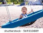 adorable little girl laughing...   Shutterstock . vector #569310889