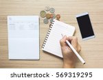 hand write on note book with... | Shutterstock . vector #569319295