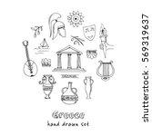 hand drawn greece travel... | Shutterstock .eps vector #569319637