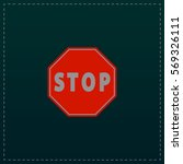 stop. color symbol icon on... | Shutterstock .eps vector #569326111