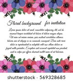 vector illustration. floral... | Shutterstock .eps vector #569328685