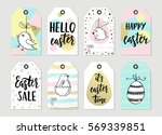 set with happy easter gift tags ... | Shutterstock .eps vector #569339851