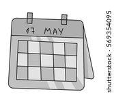 calendar icon in monochrome...