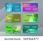 abstract professional and... | Shutterstock .eps vector #569366377