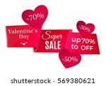 valentine day sale banner. | Shutterstock .eps vector #569380621