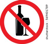 no alcohol sing vector | Shutterstock .eps vector #569401789