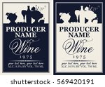 set wine label with the... | Shutterstock .eps vector #569420191