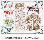 treasures of historical design  ...   Shutterstock .eps vector #56942863