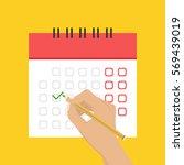 calendar  mark the date  set... | Shutterstock .eps vector #569439019