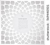 white label ramadan kareem... | Shutterstock .eps vector #569440501