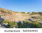 Small photo of Ruins of Hellenic Theater in Paphos, Cyprus
