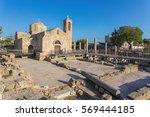 Ruins Of The Panagia...