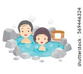 old man and woman relaxing in... | Shutterstock .eps vector #569446324