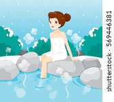 woman relaxing in hot spring ... | Shutterstock .eps vector #569446381