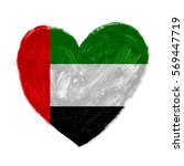 hand drawn heart with flag of... | Shutterstock . vector #569447719