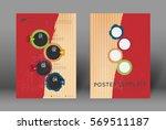 abstract retro poster design...   Shutterstock .eps vector #569511187