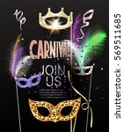 carnival party background with... | Shutterstock .eps vector #569511685