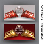 ribbon cutting ceremony cards... | Shutterstock .eps vector #569511697