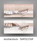 elegant beige cards with... | Shutterstock .eps vector #569511769