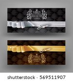 ribbon cutting ceremony elegant ... | Shutterstock .eps vector #569511907