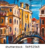 The Bridge From Ancient Venice