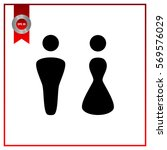 vector man and woman icons ... | Shutterstock .eps vector #569576029