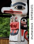 Small photo of Alaskan pictures, photos representing alaskan inuit art