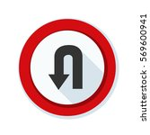 u turn sign illustration | Shutterstock . vector #569600941