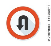 u turn sign illustration | Shutterstock . vector #569600947