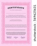 pink classic certificate... | Shutterstock .eps vector #569625631
