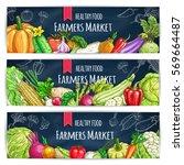 vegetable banner set with... | Shutterstock .eps vector #569664487