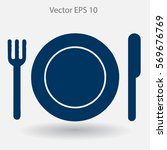 flat plate fork and knife icon | Shutterstock .eps vector #569676769