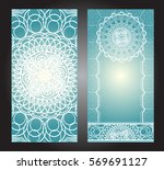 wedding invitation or card .... | Shutterstock .eps vector #569691127
