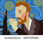 impressionist great redhead... | Shutterstock .eps vector #569709484
