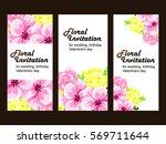 romantic invitation. wedding ... | Shutterstock . vector #569711644